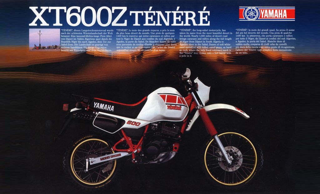 Tenere 600 - 1 поколение